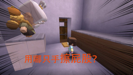 迷你世界搞笑短剧日常坑爹请问你上厕所用那只手擦屁股