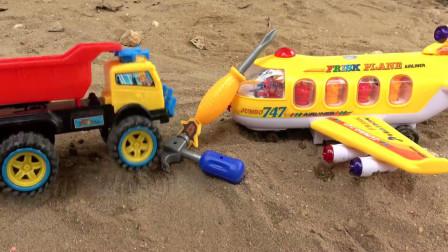 垃圾车和货车变成了火箭车轮船帮助飞机婴幼儿宝宝玩具过家家游戏视频
