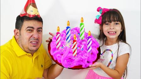 太好笑!萌宝小萝莉怎么给爸爸做生日蛋糕?可是他为何不喜欢?儿童亲子益智趣味游戏玩具故事