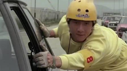 奇谋妙计五福星:硬汉抓贼太卖力,却造成几十场车祸,太搞笑了