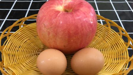 苹果别再直接吃了,试试这种做法,营养好消化,大人孩子都爱吃