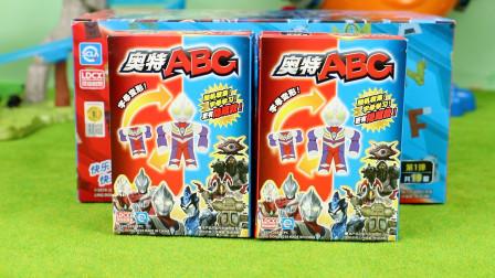 奥特ABC玩具惊喜盒得到了超酷奥特曼