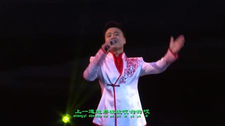 陕北民歌《上一道坡坡下一道梁》演唱:柳壮壮