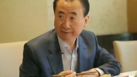 王健林在万达餐厅吃一道菜换一双筷子,首富就是讲究!