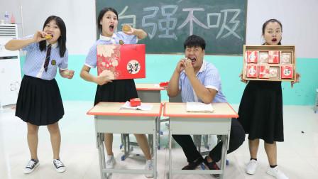 学霸王小九校园剧:学生吃老师超市拿的月饼,没想老师看到又把月饼套路走了,太逗了