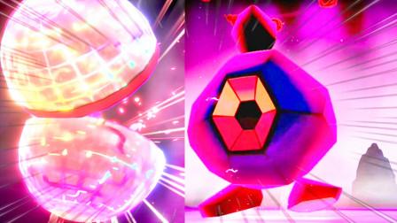 精灵宝可梦盾28:把精灵球变得超大,一个球就抓住极巨化宝可梦!