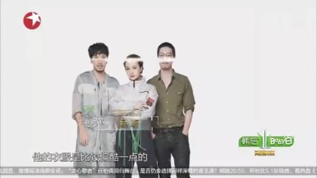 妖娆吴昕空降走秀为新衣打广告穿上这条裤子马上一米八