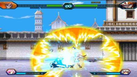 死神vs火影:井上织姬这盾只能挡一下吗