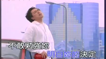 经典怀旧歌曲《一言难尽》 - 张宇