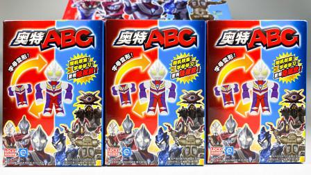 奥特ABC积木 稀有隐藏款布鲁迪迦 超宇宙奥特曼X档案黑岩玩具