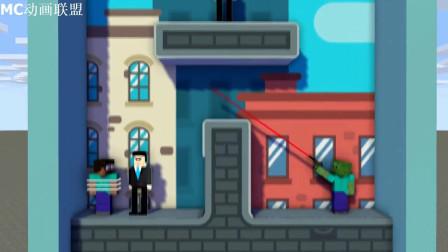 我的世界动画-怪物学院-搞笑版子弹先生-NokobiZ