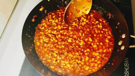 教你秘制黄豆辣酱的做法,方法很简单,酱香浓郁、香辣美味又下饭