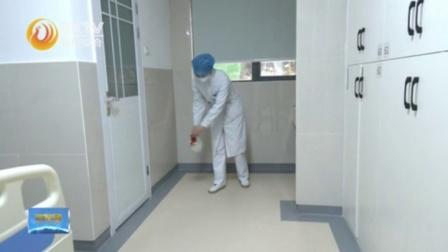 保康县人民医院:严把院感防控关,保障群众就医需求