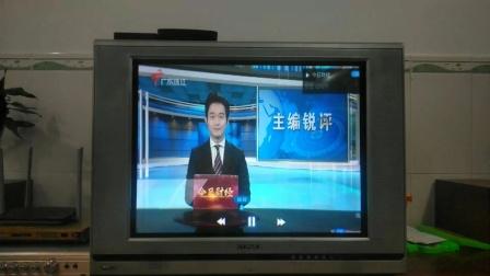 广东广播电视台珠江频道 合集版 [62秒] (HD高清) 新HD