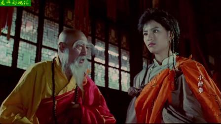 小醉拳1:王爷为篡夺皇权血洗少林,方丈被,小和尚们逃离少林