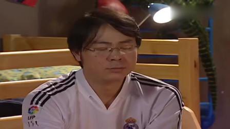 家有儿女:刘梅成为人生最大赢家,让四个人都放弃了足球,真是厉害