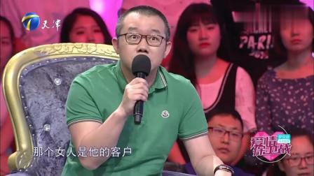 24岁小伙对女友不忠诚,事情败露后现场认错,涂磊:你还在说谎!