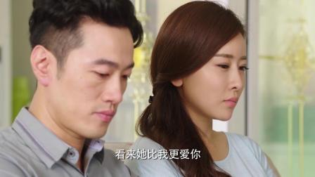 心机女甘愿为总裁坐牢,前妻一听愧疚了:看来她比我更爱你!