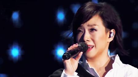 上台前十分钟得知要离婚,她含泪唱完这首歌,如今已是经典中的经典