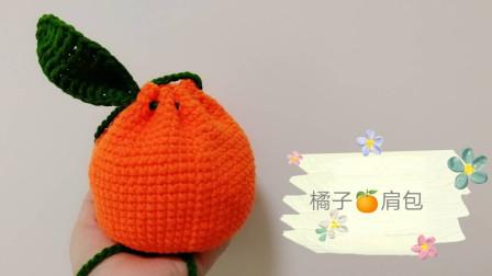 橘子肩包系列(下集):包绳在第29圈的辫子针穿线,不要盲目穿噢~