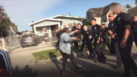 洛杉矶40人聚众开派对,警方持械强制疏散