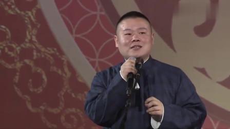 德云社:岳云鹏唱毛不易一纸情书,就唱几句,因为词全部都忘记了