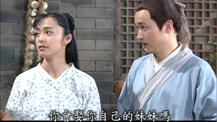 武林外传,小郭:出了事就找掌柜的,湘玉:你当额是机器猫吗