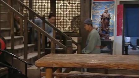 武林外传,在同福客栈吃饭的客人:什么大风大浪我们没见过