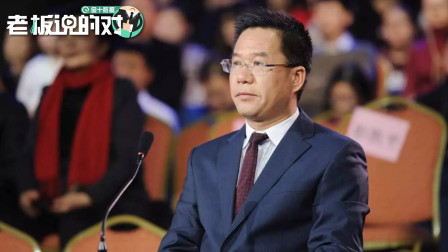 马光远:中国房地产不会崩盘!但我认为房价猛涨的历史基本结束了