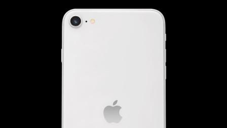 iPhone 9或4月15日发布22日开始发货,苹果已恢复生产