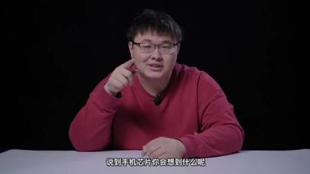 """旗舰级自拍""""神器""""5G新品vivo S6开箱视频一览"""