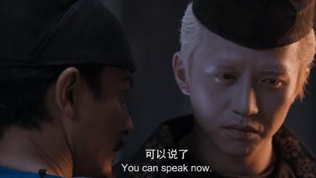 案件扑朔迷离,邓超怀疑不是凡人所为,那你说是谁?