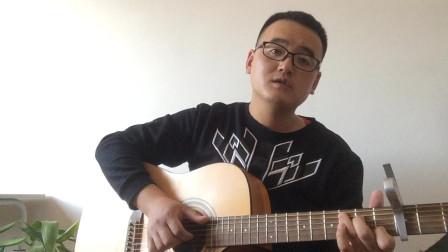 吉他自嗨:光辉岁月