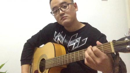 吉他自嗨:不再犯愁