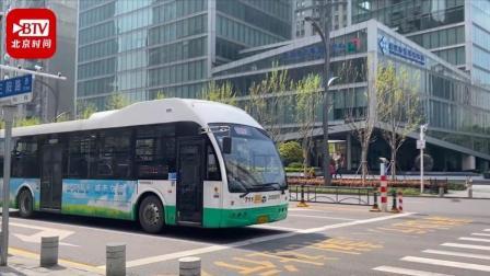 愚人节玩笑?网传武汉公共交通又要暂停?公交地铁官博辟谣:假的