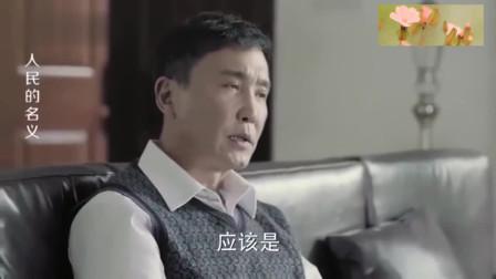 人民的名义:赵立春唯一一次出镜,李达康那时候还是个小伙子