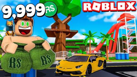 小格解说 Roblox 树屋大亨:建造超豪华树屋!还有欢乐水上乐园?乐高小游戏