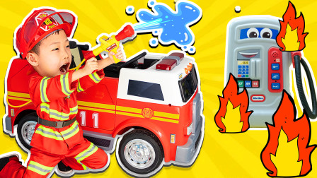 加油站失火啦小小消防员出发灭火儿童情景剧