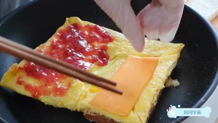 做一个烤面包,如何做一个烤鸡蛋吐司