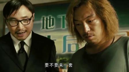 黄渤偷偷代言三无产品被终身禁赛3