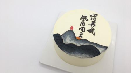 """「完整版」""""山川异域,风月同天""""淡奶油手绘蛋糕"""