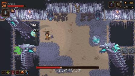 【混沌王】《矿坑之下》0.6版实况解说(第四期)