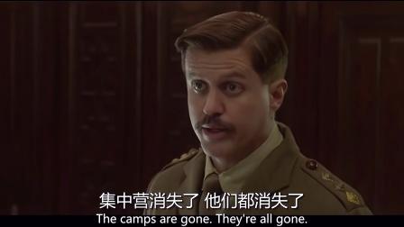 这个外国佬说了什么?让上校如此失望