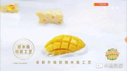 新纯甄 酸奶纯 甄顺滑代言人张艺兴 芝士+芒果-京东超市(湖南卫视)