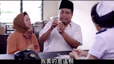"""新加坡人竟是这样科普""""性知识""""的,这样的宣讲很形象"""