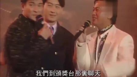 四大天王黎明, 刘德华颁奖给王菲, 天后果然是天后 出手不凡