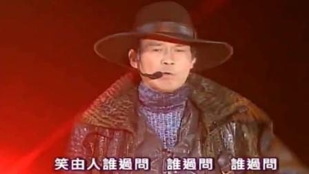 帅了一辈子的郑少秋,得知金针奖要颁给他,觉得没贡献他不敢接受