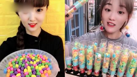 萌姐吃播:彩虹星星糖、巧克力咖啡豆,一口超过瘾,我向往的生活