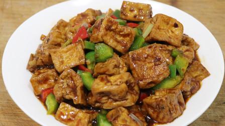 豆腐这样做太好吃了,外脆里嫩,多汁入味,看着就流口水,太香了