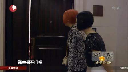 张雨绮请刘芸救场,刘芸的儿子Jagger露面,老公郑钧也出场了